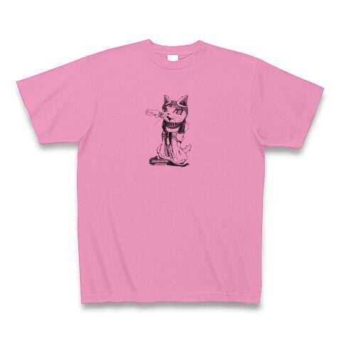 クレオパトラ(ピンク)