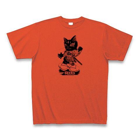 伊東義祐TシャツT