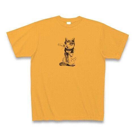 クレオパトラ(コーラルオレンジ)