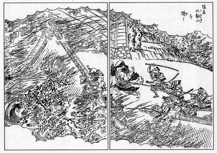 比叡山延暦寺焼き討ち