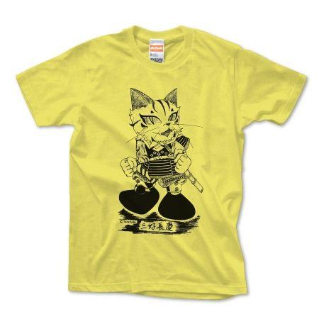 三好長慶Tシャツ