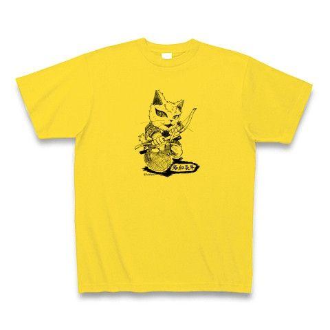 名和長年TシャツT