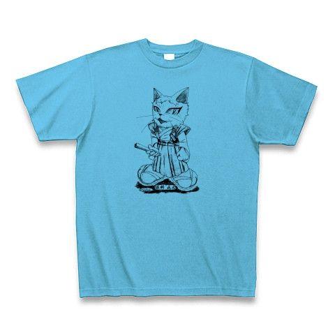 保科正之TシャツT