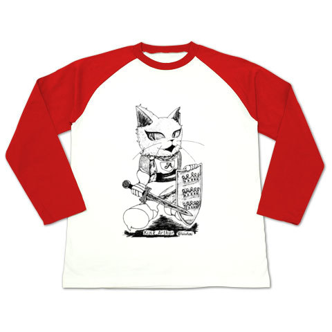 アーサー王・長袖Tシャツ