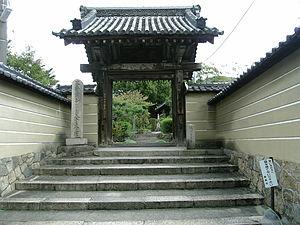 教興寺の戦い