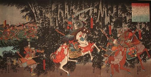 粟津の戦い