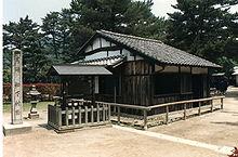 松下村塾1