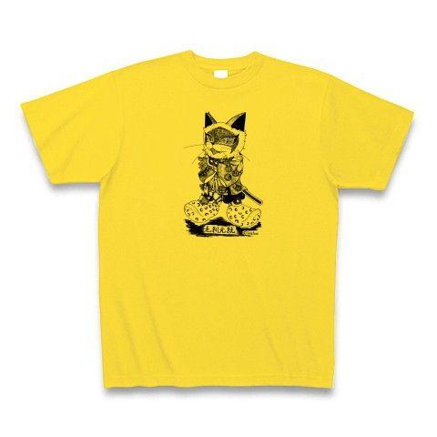 毛利元就TシャツT