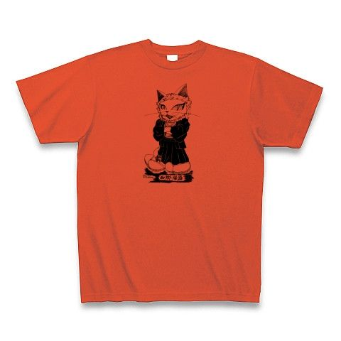 西郷隆盛TシャツT