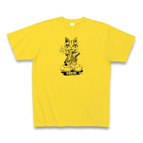 尼子経久TシャツT