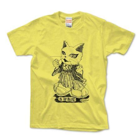 吉田松陰Tシャツ