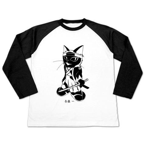 斎藤一ラグラン長袖Tシャツ黒