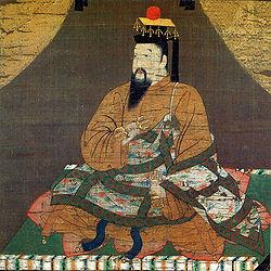 御醍醐天皇