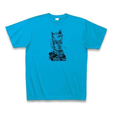 藤原道長TシャツT