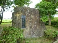 巣伏の戦いの跡碑