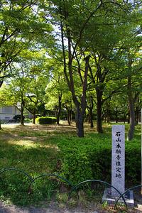 石山本願寺