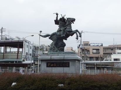 新田義貞(分倍河原)