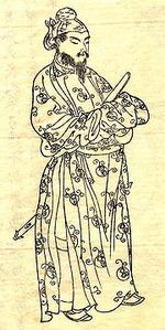聖徳太子1