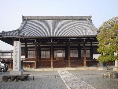 京都妙覚寺