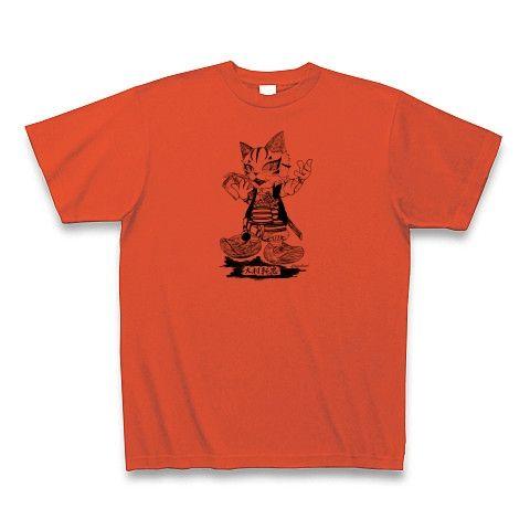 大村純忠TシャツT