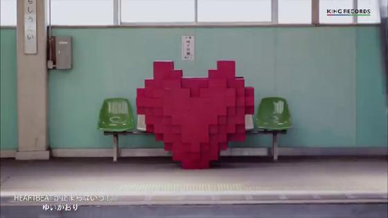 HEARTBEATが止まらないっ!  ロケ地 千城台駅