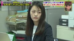 スカッとジャパン #195 2020年3月16日 (椎名香織)