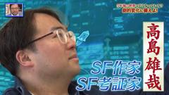 ビーバップハイスクール 最終回 (1)