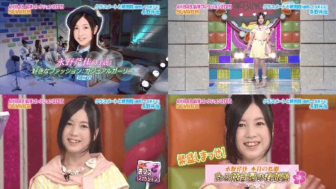 AKB48私服コレクション2015サマー13永野芹佳