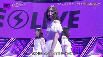 乃木坂46 cdtvライブ!ライブ! 20200330 (6)