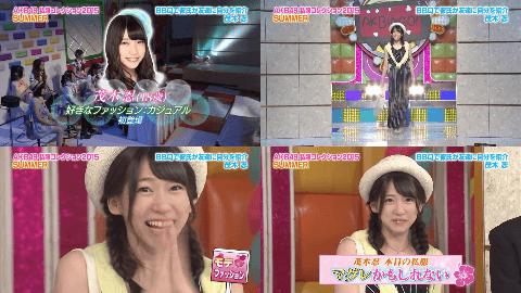 AKB48私服コレクション2015サマー17茂木忍