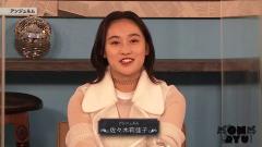 佐々木莉佳子 船木結 音流 (4)