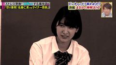 痛快tvスカッとジャパン #208  (3)