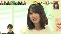 痛快tvスカッとジャパン #208  (1)