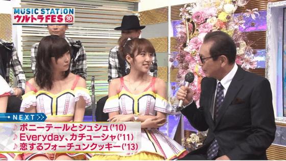 Mステ ウルトラFES AKB48