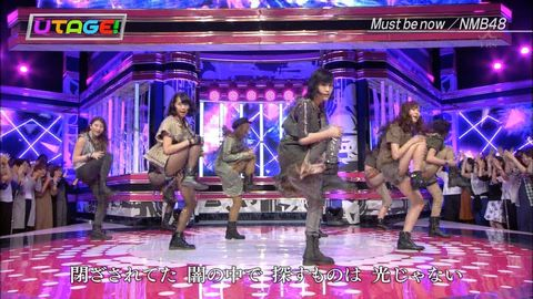 NMB48 UTAGE Must be now