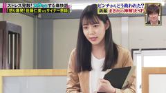 痛快tvスカッとジャパン #208  (4)