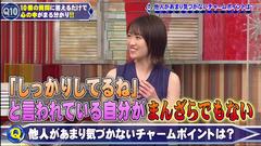 工藤遥 q10 ホンマでっか!tv (3)