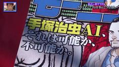 ビーバップハイスクール 最終回 (5)