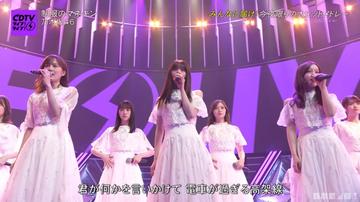 乃木坂46 cdtvライブ!ライブ! 20200330 (2)