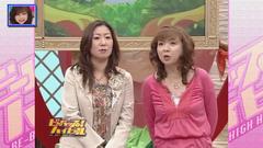 ビーバップハイスクール 最終回 (8)