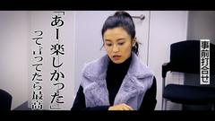 さしるり (8)