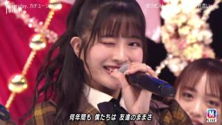 AKB48 出演メンバー Mステ秋の3時間SP 2020 (4)