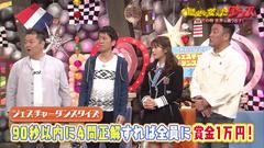 ビーバップハイスクール 渋谷凪咲 (6)