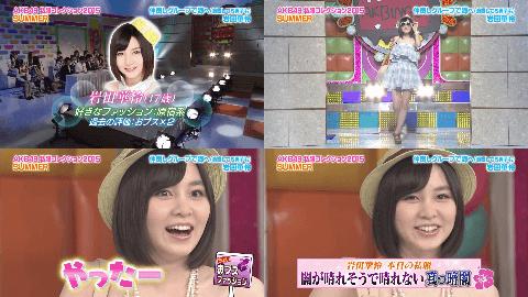 AKB48私服コレクション2015サマー03岩田華怜