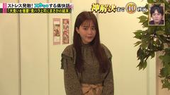 痛快tvスカッとジャパン #208  (6)