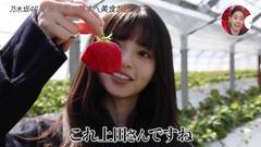 齋藤飛鳥 おしゃれイズムsp 2020 (9)