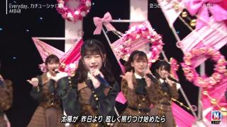 AKB48 出演メンバー Mステ秋の3時間SP 2020 (2)