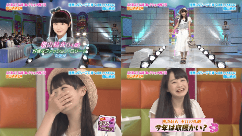 AKB48私服コレクション2015サマー04横山結依