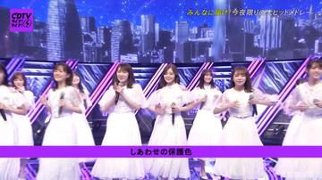 乃木坂46 cdtvライブ!ライブ! 20200330 (5)