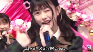 AKB48 出演メンバー Mステ秋の3時間SP 2020 (3)